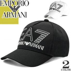 エンポリオアルマーニ EMPORIO ARMANI ダウン ダウンジャケット メンズ 2020年秋冬新作 ブルゾン ライトダウン ブランド 大きいサイズ パッカブル 黒 ブラック 8NPB07 PNE1Z [S]