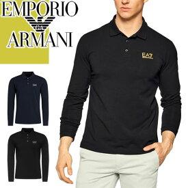 エンポリオアルマーニ Emporio Armani EA7 キャップ 帽子 メンズ ベースボールキャップ ブランド 大きいサイズ ゴルフ おしゃれ 白 ホワイト ネイビー 275791 CC914 02836 0010 [S]