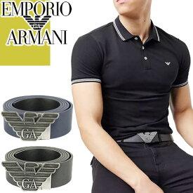 エンポリオアルマーニ EMPORIO ARMANI ベルト メンズ 本革 カジュアル ブランド ビジネス おしゃれ ゴルフ 黒 リバーシブル 回転式バッグル Y4S270-YLP4X [S]