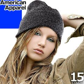 アメリカンアパレル ニット帽 レディース メンズ 帽子 ブランド ビーニー スキー スノボ 冬 ウォーキング 大きいサイズ 黒 赤 American Apparel [メール便発送]