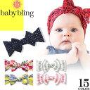 baby bling ベビーブリング 新生児 ベビー キッズ ヘアバンド リボン ヘッドバンド 花柄 バンダナ 星 ボーダー 女の子…