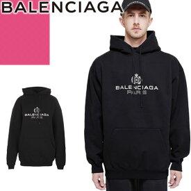 バレンシアガ BALENCIAGA パーカー トレーナー スウェット メンズ 2019年秋冬新作 プルオーバー ブランド 裏起毛 大きいサイズ 冬 おしゃれ 黒 ブラック BB PARIS HOODIE 570811 TGV70 1000 [S]