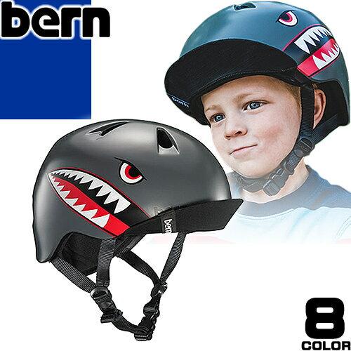 バーン ニノ bern Nino 日本正規品 ヘルメット キッズ 子供用 ジュニア 男の子 自転車 幼児 1歳 2歳 3歳 4歳 5歳 6歳 おしゃれ