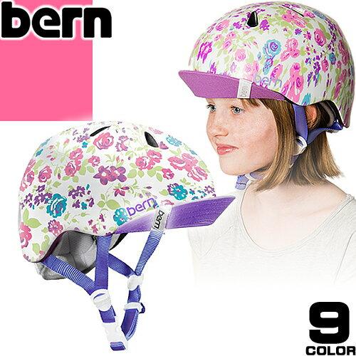 バーン ニーナ bern Nina 日本正規品 ヘルメット キッズ 子供用 ジュニア 女の子 自転車 幼児 1歳 2歳 3歳 4歳 5歳 6歳 おしゃれ
