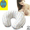 BOBO ボボ 日本製 コーラム ママ&ベビークッション 授乳クッション 抱き枕 クッション 新生児 出産祝い