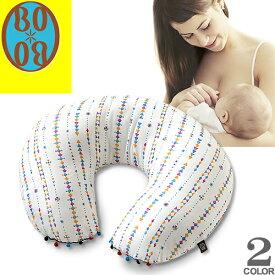 BOBO ボボ 授乳クッション ママ&ベビークッション 授乳枕 ベビークッション 授乳グッズ 洗える 抱き枕 日本製 出産祝い おしゃれ ギフト
