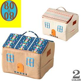 BOBO ボボ ナーサリーハウス ベビー用品 おむつケース 収納ケース 収納ボックス フタ付き おしゃれ おむつ替え 出産祝い 男の子 女の子 [S]