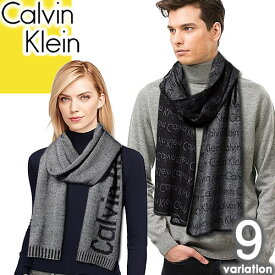 カルバンクライン Calvin Klein マフラー ストール メンズ レディース ブランド リバーシブル ビジネス カジュアル 防寒 黒 ブラック グレー プレゼント [メール便発送]