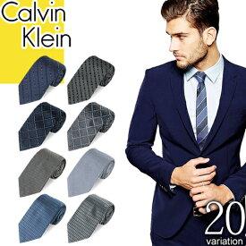 カルバンクライン Calvin Klein ネクタイ ブランド おしゃれ プレゼント シルク 結婚式 黒 赤 ストライプ 細身 ナロー 幅 7cm [メール便発送]