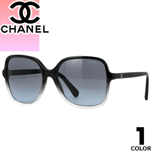 シャネル CHANEL サングラス 新作 レディース メンズ ブランド UVカット 薄い 色 紫外線対策 スクエア 5349A 1555/S6 [S]