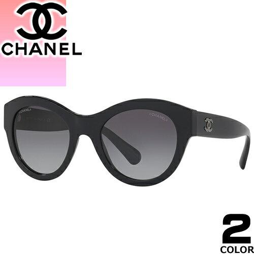 シャネル CHANEL サングラス 新作 レディース メンズ ブランド UVカット 薄い 色 紫外線対策 ウェリントン 5371A 1416/3D 501/S6 [S]
