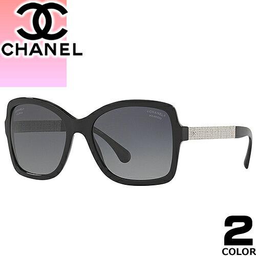 シャネル CHANEL サングラス 新作 レディース メンズ ブランド 丸 UVカット 薄い 色 紫外線対策 スクエア 5383A 1461/S1 501/S8 [S]