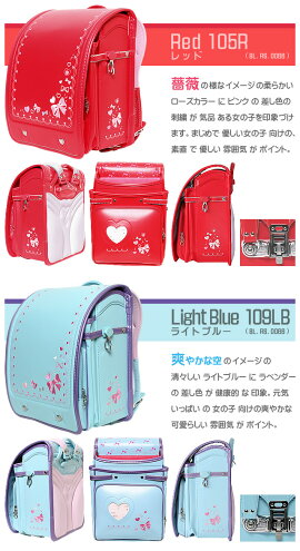 ランドセル女の子6年保証付き赤青黒紫ピンクA4フラットファイル対応ワンタッチロック軽量ブランド人気刺繍かわいい入学祝いクーロンCoulombBLRS0066