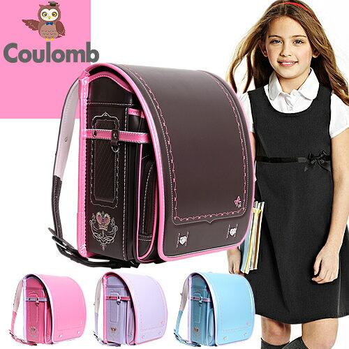 ランドセル 女の子 6年保証付き 水色 ピンク A4フラットファイル対応 ワンタッチロック 軽量 ブランド 人気 刺繍 かわいい 入学祝い クーロン Coulomb BLRX0014