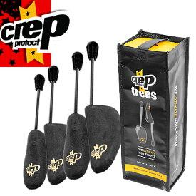 クレップ プロテクト CREP PROTECT シューキーパー メンズ レディース シューケア スニーカー 靴 シューズ 収納 型崩れ防止 6065-29150