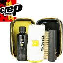 クレッププロテクト CREP PROTECT シューケアキット スニーカークリーナー シュークリーナー 靴 スニーカー ブーツ リュック バッグ 靴 スエード ...