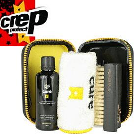 クレップ プロテクト CREP PROTECT シューケアキット シューケアセット ギフト ボックス スニーカークリーナー シュークリーナー 靴 スニーカー クリーニング 革 スエード [S]