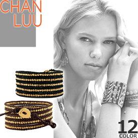 チャンルー CHAN LUU ブレスレット ラップブレス 正規品 5連 メンズ レディース レザー ブランド