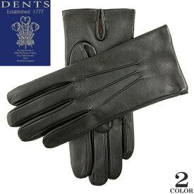 デンツ DENTS 手袋 グローブ メンズ ブランド 本革 レザー カシミア プレゼント ギフト 防寒 レザーグローブ ブラック ブラウン Bath Cashmere Lined Leather Gloves 5-9001 [ネコポス発送]
