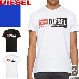 ディーゼル DIESEL キャップ 帽子 メンズ レディース ブランド 大きいサイズ アメカジ おしゃれ 深め 黒 白 コットン 綿 刺繍 CIMAXI 00SW2V 0NAUI