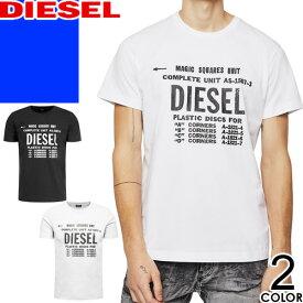 ディーゼル DIESEL Tシャツ メンズ 半袖 ブランド 白 黒 ブラック ホワイト 大きいサイズ おしゃれ クルーネック 丸首 綿100% ブランド プリント ロゴ T-DIEGO-B6 00SXE6 0091A [メール便発送]