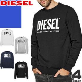 ディーゼル DIESEL トレーナー スウェット メンズ ブランド 綿100% 大きいサイズ プリント ロゴ 黒 白 ブラック ホワイト S-GIR-DIVISION-LOGO 00SWFH 0BAWT [S]