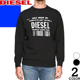 ディーゼル DIESEL トレーナー スウェット メンズ ブランド 綿100% 大きいサイズ プリント ロゴ 黒 白 ブラック ホワイ S-GIR-B5 00S57H 0BAWT [S]