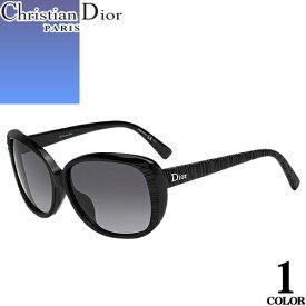 ディオール Christian Dior サングラス レディース ブランド UVカット 薄い 色 紫外線対策 TAFFETASK [S]