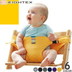 キャリフリー チェアベルト 日本正規品 ネイビー 赤ちゃん ベビー キッズ 新生児 ベビーチェア 大人用チェア 安全ベルト 椅子 チェアシート 出産祝い 日本エイテックス [メール便発送]