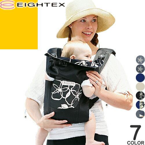 日本エイテックス サンクマニエル プレール 抱っこひも 抱っこ紐 ベビー 新生児 スリング ベビーキャリア EIGHTEX SGマーク付 [S]