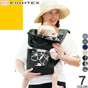 日本エイテックス サンクマニエル プレール 抱っこひも 抱っこ紐 ベビー 新生児 スリング コンパクト ベビーキャリア 出産祝い 男の子 女の子 ブランド EIGHTEX SGマーク付 [S]