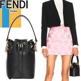 フェンディ FENDI 財布 三つ折り財布 ミニ財布 レディース ズッカ柄 小銭入れ付き ブランド コンパクト 本革 プレゼント ブルー Micro Trifold Leather Wallet 8M0395 AAII [S]