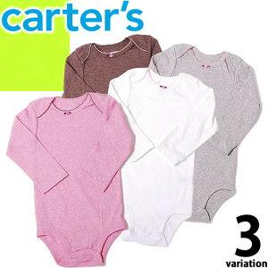 カーターズ carter's ロンパース ベビー服 女の子 男の子 カバーオール ボディスーツ ベビー おしゃれ 長袖 4枚セット 下着 肌着 短肌着 セール ブランド 出産祝い 新生児 115-574 111-572 578 [メール