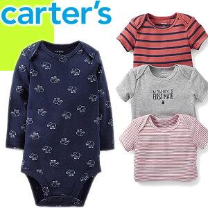 カーターズ carter's ロンパース ベビー服 女の子 男の子 カバーオール ボディスーツ ベビー おしゃれ 半袖 長袖 3枚セット 下着 肌着 短肌着 セール 福袋 ブランド 出産祝い 新生児 [メール便発