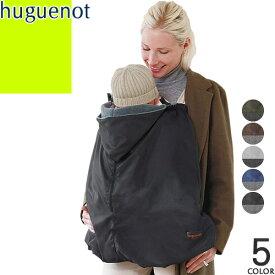 日本エイテックス ユグノー FTケープ ポケッタブル2wayケープ ベビーカー チャイルドシート 抱っこひも 抱っこ紐 防寒 ベビー 新生児 出産祝い EIGHTEX huguenot 01-115 [S]