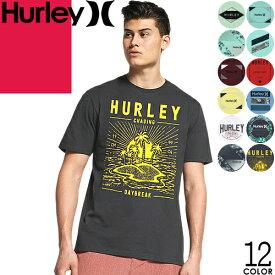 ハーレー Hurley tシャツ メンズ 半袖 サーフ ブランド 大きいサイズ ロゴ プリント 綿100% おしゃれ クルーネック サーフィン スケートボード 白 赤 グレー グリーン プレゼント [メール便発送]