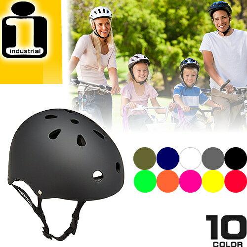 インダストリアル ヘルメット 日本正規品 子供用 キッズ 幼児 ジュニア 男の子 女の子 大人用 自転車 ストライダー スケートボード スケボー INDUSTRIAL HELMET