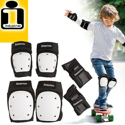 インダストリアル プロテクター 日本正規品 子供 キッズ 幼児 ジュニア 男の子 女の子 大人用 自転車 ストライダー スケートボード スケボー INDUSTRIAL PAD SET