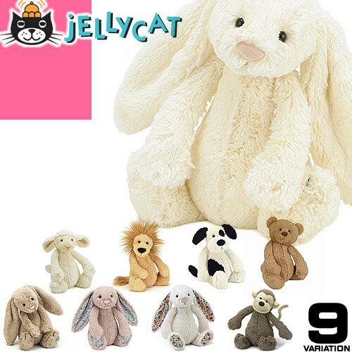 ジェリーキャット JELLY CAT 正規品 うさぎ ひつじ さる らいおん バニー M ぬいぐるみ 手触りふわふわ 出産祝い 男の子 女の子 ブランド おもちゃ [S]