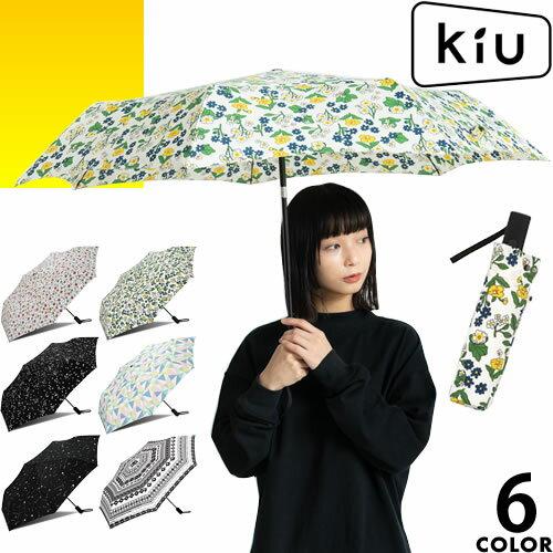 kiu キウ 折りたたみ傘 自動開閉 軽量 レディース メンズ 晴雨兼用 傘 雨傘 日傘 uvカット 撥水 丈夫 アンブレラ おしゃれ かわいい ブランド K65 [S]