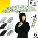 kiu キウ 折りたたみ傘 自動開閉 軽量 レディース メンズ 晴雨兼用 傘 雨傘 日傘 大きい uvカット 撥水 丈夫 アンブレ…