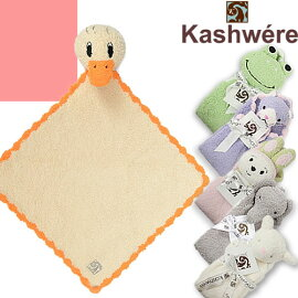 Kashwere 005 01z