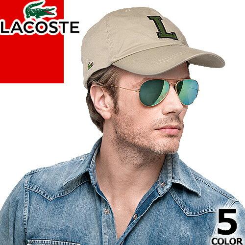 ラコステ LACOSTE 帽子 キャップ メンズ レディース ロゴキャップ ベースボールキャップ コットン ベージュ 日本製 アウトドア おしゃれ ブランド 大きいサイズ L3482 [メール便発送]