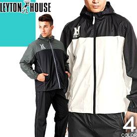 レイトンハウス ダイエットシェイプアップスーツ トレーニングウェア スポーツウェア ランニングウェア サウナスーツ メンズ 上下 セット 大きいサイズ おしゃれ LEYTON HOUSE LD-211M [S]