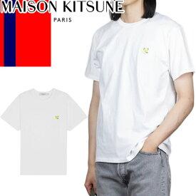 メゾンキツネ Tシャツ メンズ 半袖 ブランド 大きいサイズ 綿 おしゃれ ワンポイント 白 黒 ホワイト ブラック ネイビー MAISON KITSUNE AM00103 KJ0008 [ネコポス発送]