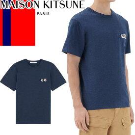 メゾンキツネ MAISON KITSUNE スウェット トレーナー プルオーバー メンズ 2019年秋冬新作 ブランド 大きいサイズ 綿100% 黒 白 ブラック ホワイト SWEATSHIRT PALAIS ROYAL AM00300KM0001 [S]