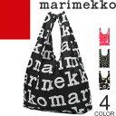 マリメッコ marimekko バッグ エコバッグ カバン レディース 正規品 折りたたみ コンパクト おしゃれ レジカゴ サブバ…