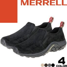 メレル ジャングルモック メンズ 2020年春夏新作 アウトドア スニーカー スリッポン ウォーキングシューズ トレッキングシューズ 登山靴 ミッドナイト 黒 ブラック 滑りにくい MERRELL Jungle Moc
