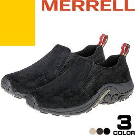 メレル ジャングルモック レディース 2020年春夏新作 アウトドア スニーカー スリッポン ウォーキングシューズ トレッキングシューズ 登山靴 ミッドナイト 黒 ブラック 滑りにくい MERRELL Jungle Moc