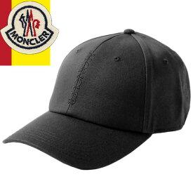 モンクレール MONCLER キャップ 帽子 メンズ レディース 2020年春夏新作 ブランド ロゴ ワッペン トリコーロール コットン ゴルフ 黒 白 ブラック ホワイト 3B70310 V0006 038 999 [S]